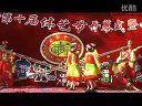 黎族舞蹈 竹杆舞